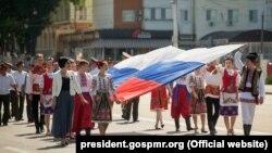 De Ziua Rusiei, la Tiraspol, 12 iunie 2018