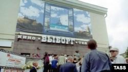 Кинофестиваль «Окно в Европу» проходит в Выборге