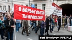 """""""Марш миллионов"""", Москва, 14 сентября 2012 года"""