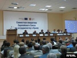 Презентація «Спільної ініціативи зі співпраці в Криму»