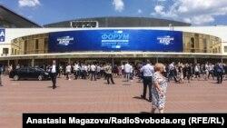 З'їзд партії «Опозиційний блок» у Міжнародному виставковому центрі у Києві, 10 червня 2019 року