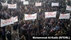 مظاهرة في ساحة الاحرار بالموصل-13شباط