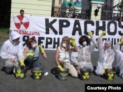 Акция против ядерных электростанций