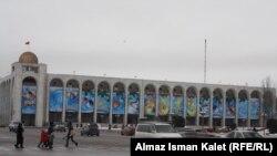 Бишкек, 25 декабря 2013 года.
