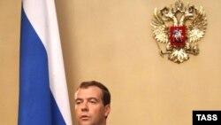 Ресей президенті Д.Медведевтің ұлтқа арнаған жолдауы. Сочи, 26 тамыз, 2008 жыл