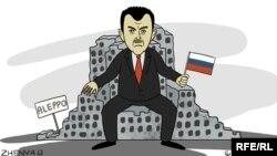 Через Крым – в Сирию: на полуострове хотят создать морской хаб | Радио Крым.Реалии