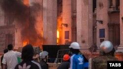 Былтыр майда Одессанын профсоюздар үйүндө болгон өрттөн 30 кишинин өмүрү кыйылган.