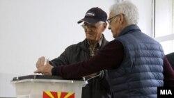 Претседателски избори во Северна Македонија 2019