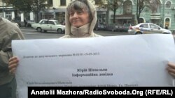 Учасниця акції на підтримку встановлення у Харкові меморіальної дошки Шевельову