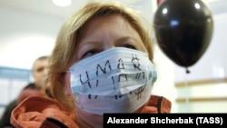 """Заемщики валютной ипотеки """"Москоммерцбанка"""" на акции протеста, 2016 год"""