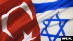 Թուրքիայի եւ Իսրայելի պետական դրոշները