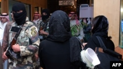 نیروهای امنیتی عربستان: عکس آرشیو