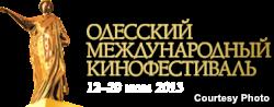 Лого Одеського кінофестивалю