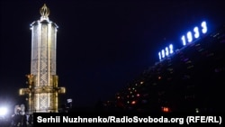 Мемориал жертв голодомора в Киеве