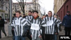 Акцыя ў Дзень правоў чалавека, 2009