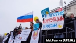 Митинг в Казани 26 марта собрал не менее полутора тысяч человек.