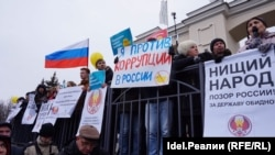 Антикоррупционный митинг в Казани. 26 марта 2017 года
