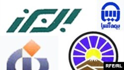 چهار شرکت دولتی بيمه ايران، البرز، آسيا و دانا، بخش عمده بازار بيمه ايران را در تصاحب خود دارند.