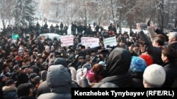 Алматыда өткен оппозиция жиынының жалпы көрінісі. 28 қаңтар, 2012 жыл.
