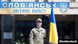 Вторая годовщина освобождения Славянска, июль 2016 года
