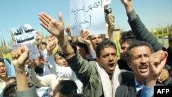 Акция протеста в Сане (Йемен)