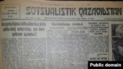 Первая полоса «Социалистік Қазақстан» в 1937 году.