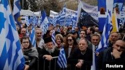 Грција - протест против користење на зборот Македонија во името на нашата земја во Атина,04.02.2018