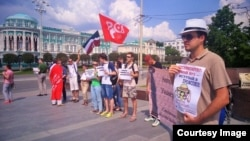 "Russia -- Action of the Union ""University solidarity"""