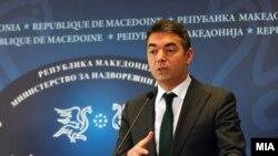 Ministri i Jashtëm i Maqedonisë, NIkolla Dimitrov