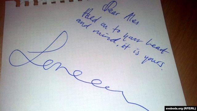 Loreen wrote a personal message to Byalyatski.