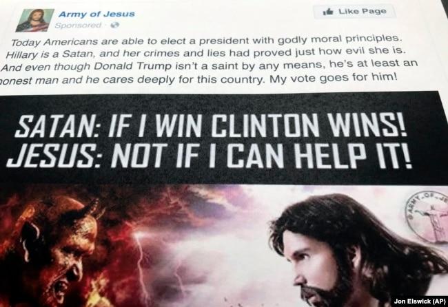 Один з прикладів реклами, яку поширювали адміністровані росіянами сторінки. Був продемонстрований у Сенаті США під час слухань про втручання у вибори