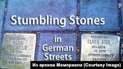 Memorial Stumbling Stones in Germany