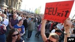 Акція на підтримку Центрально-Європейського університету в Будапешті, Угорщина, 2 квітня 2017 року