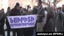 Նաիրիտցիների ցույցը կառավարության շենքի մոտ, 4-ը փետրվարի, 2016թ.