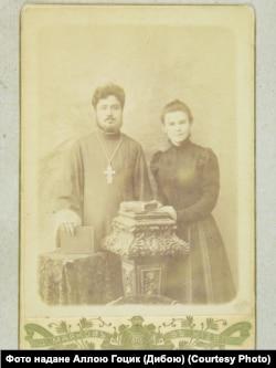 Григорій та Анна Радецькі
