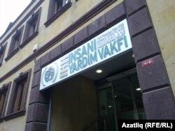 Истанбулда IHH оешмасы офисы