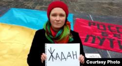 Акция против российского вторжения на Украину. 2 марта 2014 года