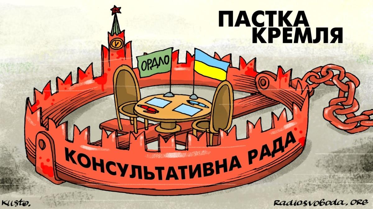 «Задача Казака – заманивать команду Зеленского в новые ловушки» – Виталий Портников