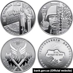 Введені цього року 10-гривневі монети можна придбати в банку за номіналом