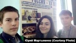 Участники ежегодного конкурса для старшеклассников «Человек в истории. Россия – ХХ век»