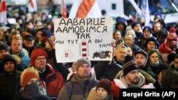 Під час акції проти інтеграції Білорусі й Росії. Мінськ, 20 грудня 2019 року