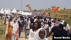 Eritreja, fotoarhiv