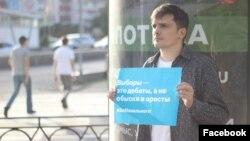 Дмитрий Титков, волонтер штаба Навального в Сочи во время одиночного пикета