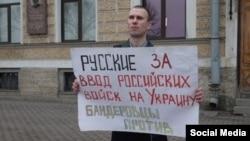 Anton Rayevsky calls for Russian troops in Ukraine.