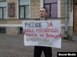 "На ""Антимайдане"" в Одессе"