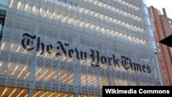Здание редакции The New York Times в Нью-Йорке