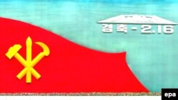 Senior North Korean officials gather to mark the 67th birthday of leader Kim Jong-il in Pyongyang.