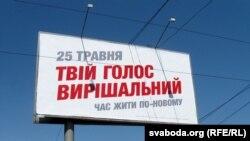 Чарнігаў, вуліца Шчорса.