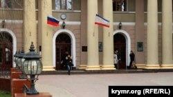 Qırım devlet tibbiy universiteti, 2015 senesi, yanvar 28