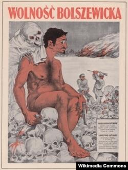 """""""Большевистская свобода"""", польский агитационный плакат с изображением Троцкого, 1920 год"""